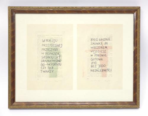 poem, litografia/obiekt 2014 r.
